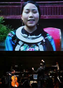 Tan Dun's The Map performed with Yo Yo Ma and the Boston Symphony Orchestra at Tanglewood