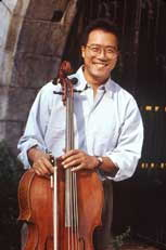 Yo Yo Ma plays Brahms Ozawa Hall, August 7, 2014.
